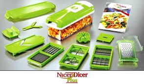 Кухненско ренде Nicer Dicer Plus