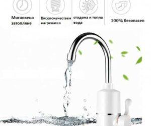 нагревател за вода
