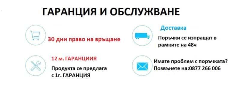 Промо оферти Grabnete.com - Ултразвукова шпатула за лице