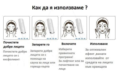 Grabnete.com - Почистване на лице с ултразвук - Какви са предимствата?